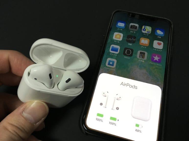 アップル「AirPods」のバッテリー残量の確認方法