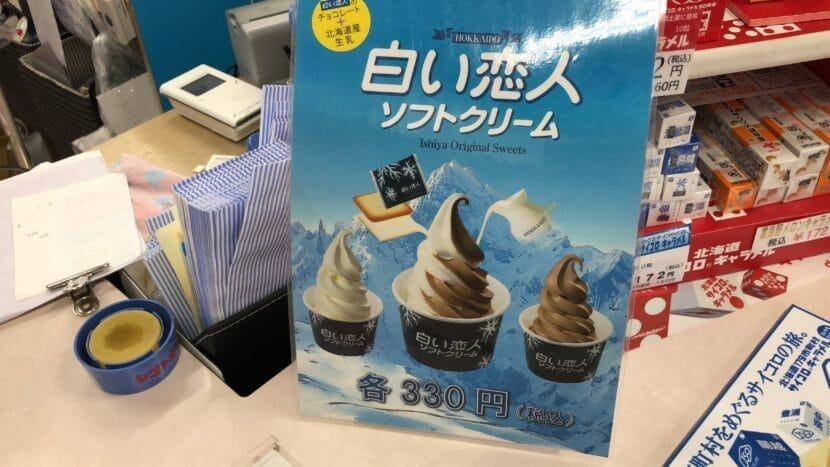 白い恋人ソフトクリームのポップ