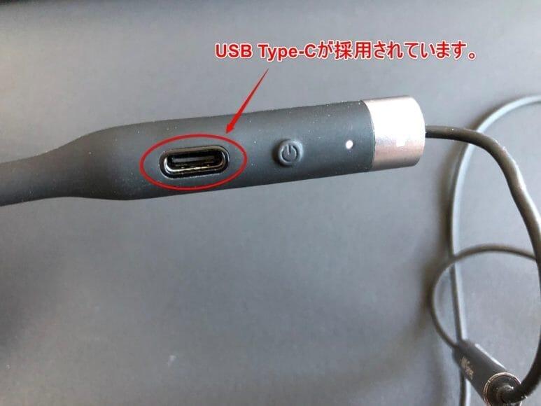 RHA「MA650 Wireless」はUSB Type-Cを採用しています