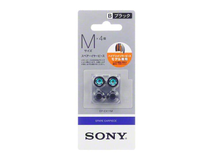 SONY「ハイブリッドイヤーピース EP-EX11」 商品パッケージ