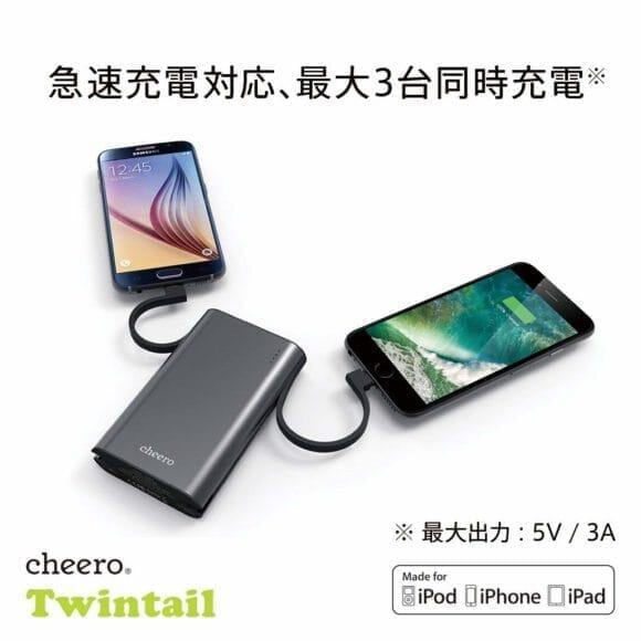 cheero「Twintail 10050mAh (CHE-089)」公式の製品画像5