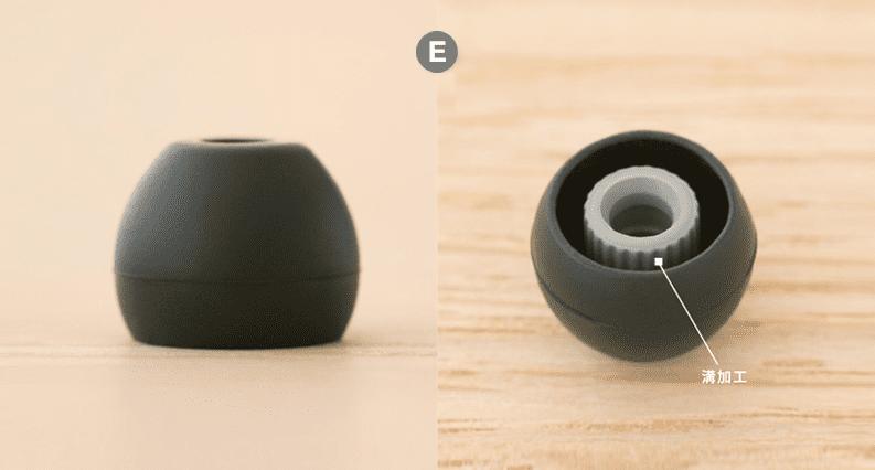 ファイナル「Eタイプ」公式の製品画像