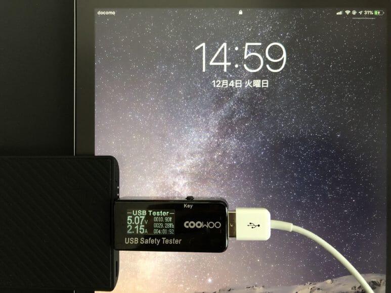 Anker「PowerCore Fusion 5000」電流アンペア数の実測テストiPad Pro編
