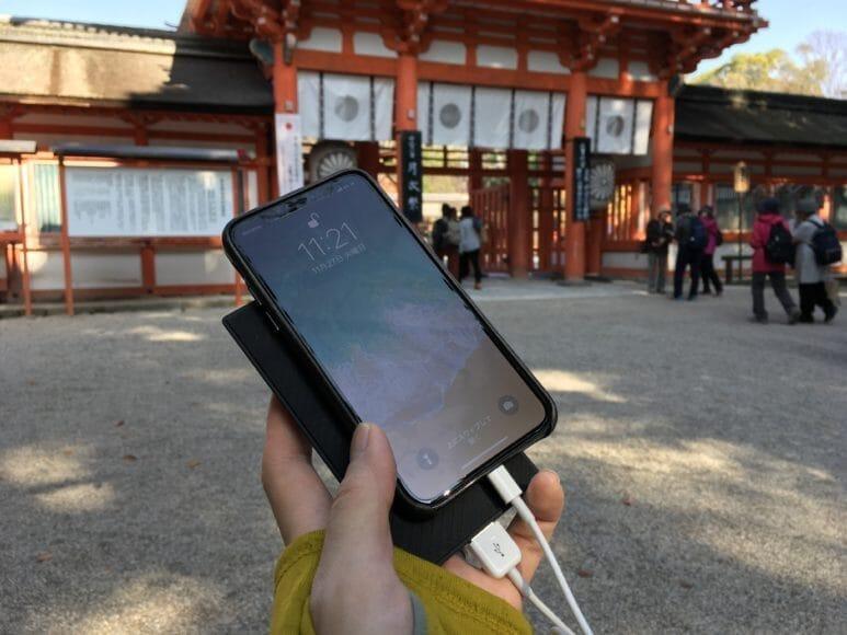 京都旅行の際、下鴨神社の境内でスマホチャージしてみたときの様子