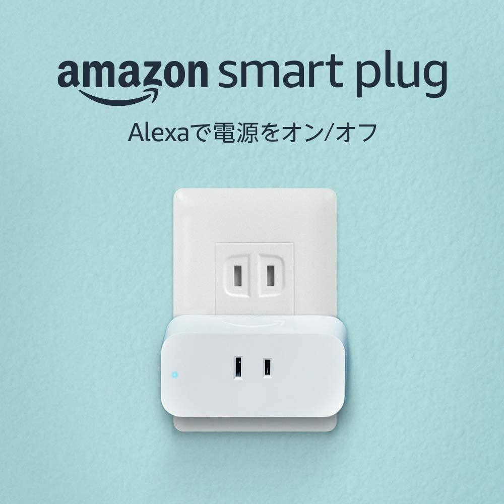 【決定版】充電タイミングでスマホのバッテリー寿命が決まる!?バッテリーを劣化させない充電方法|対策:「タイマー機能付きスマートコンセント」で対策!