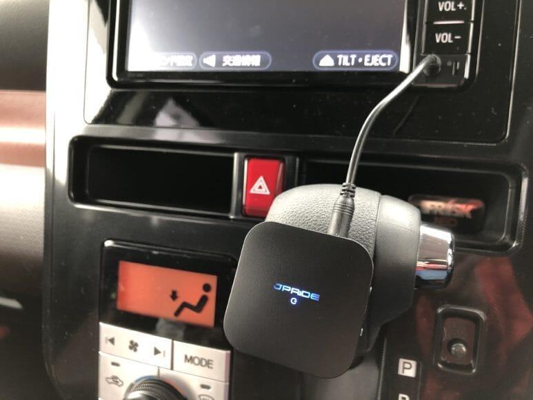 JPRiDE「JPT1」をカーオーディオに接続しましょう。