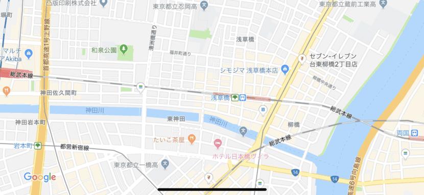 グーグルマップのアプリ立ち上げ直後の画面