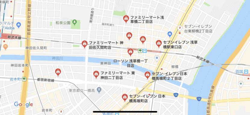 グーグルマップ上に表示されたコンビニから望ましいものを見つけましょう。