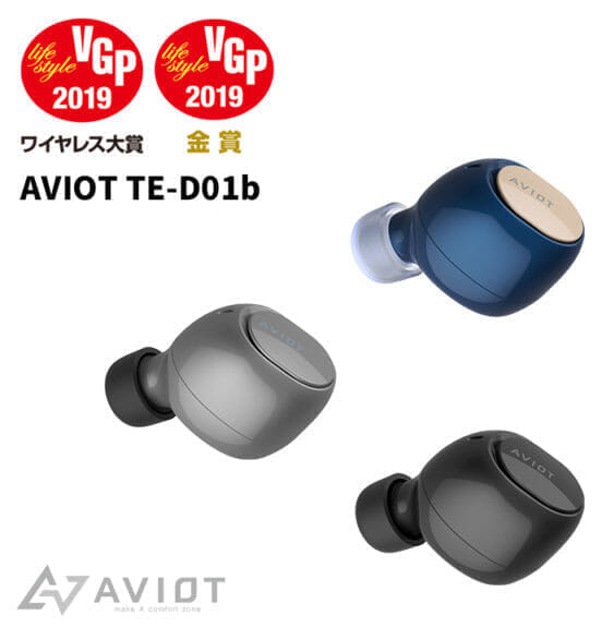 AVIOT「TE-D01b」は完全防水&9時間連続再生可能なiPhone&android対応の完全ワイヤレスイヤホンです。