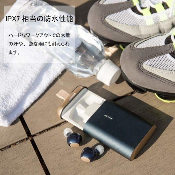 AVIOT「TE-D01b」は完全防水IPX7に対応だからシャワーを浴びながら音楽が聴けます。