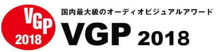 JVC「HA-XP50BT」はVGP2017・2018連続受賞したプロが認める製品です。