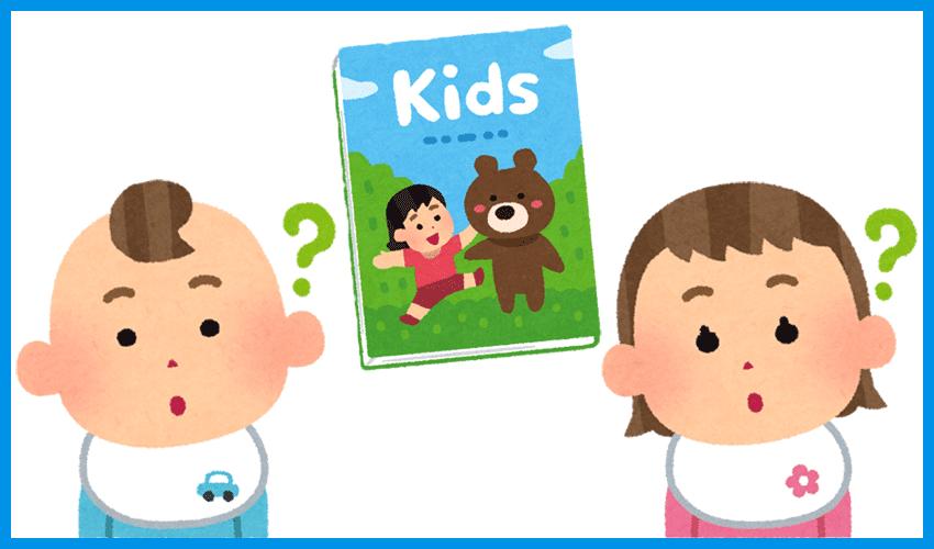 そもそも赤ちゃんに読み聞かせをする必要や意味はある?