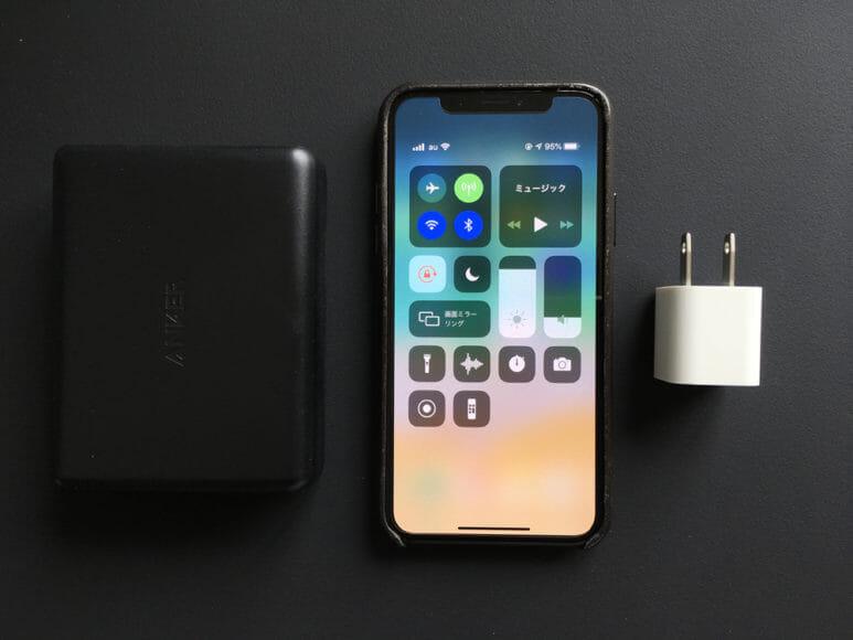 アップルの推奨に則って、30W充電器と5W充電器の充電速度の違いを検証してみましょう。