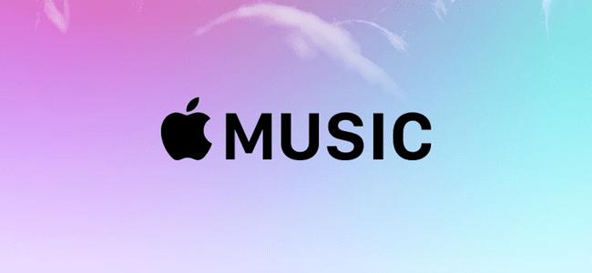 おすすめ音楽ストリーミングサービス「Apple Music」