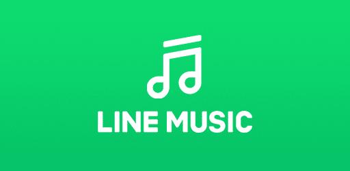 【音楽配信サービス比較】2020年おすすめ音楽ストリーミングサービスまとめ|音楽配信サービスは洋楽・邦楽・アニソンなど強いジャンルで選ぶ|おすすめ音楽ストリーミングサービス「LINE Music」