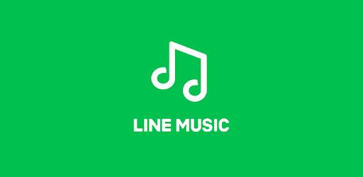 おすすめ音楽ストリーミングサービス「LINE Music」