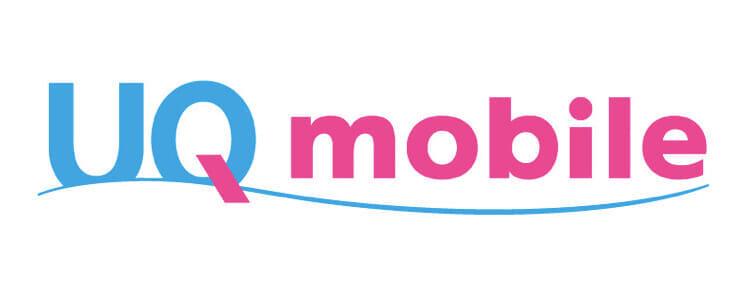 通信速度の切り替え機能がある格安SIMサービス「UQモバイル」