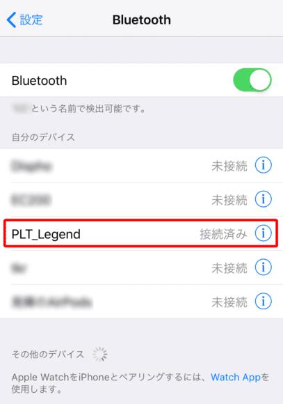 Plantronics「Voyager Legend」ペアリング方法:Bluetooth設定画面の自分のデバイス一覧に「PLT_Legend」と表記があればペアリング完了です。