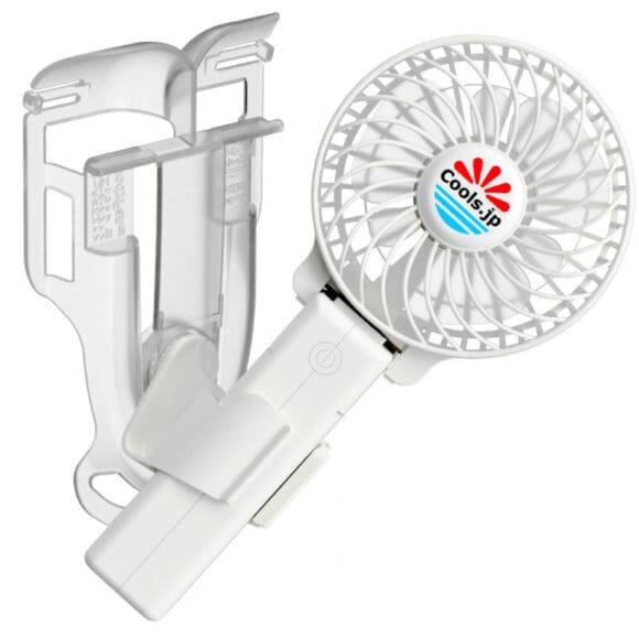 おすすめハンディ扇風機Cools.jp「BodyFan」