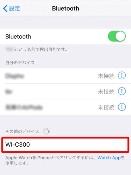 SONY「WI-C300」のペアリング方法:Bluetooth設定画面に表示されている「WI-C300」を選択しましょう。