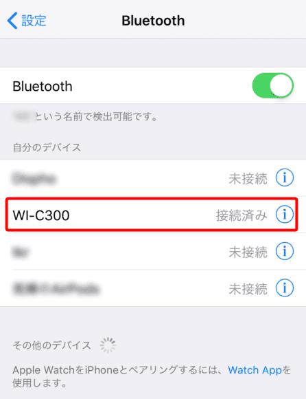 SONY「WI-C300」のペアリング方法:Bluetooth設定画面に「WI-C300」が接続済みと書いてあったらペアリング完了です。