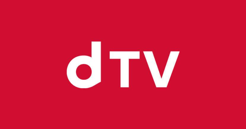 海外ドラマ作品が豊富なおすすめ動画配信サービス「dTV」