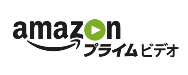 海外ドラマ作品が豊富なおすすめ動画配信サービス「Amazonプライムビデオ」