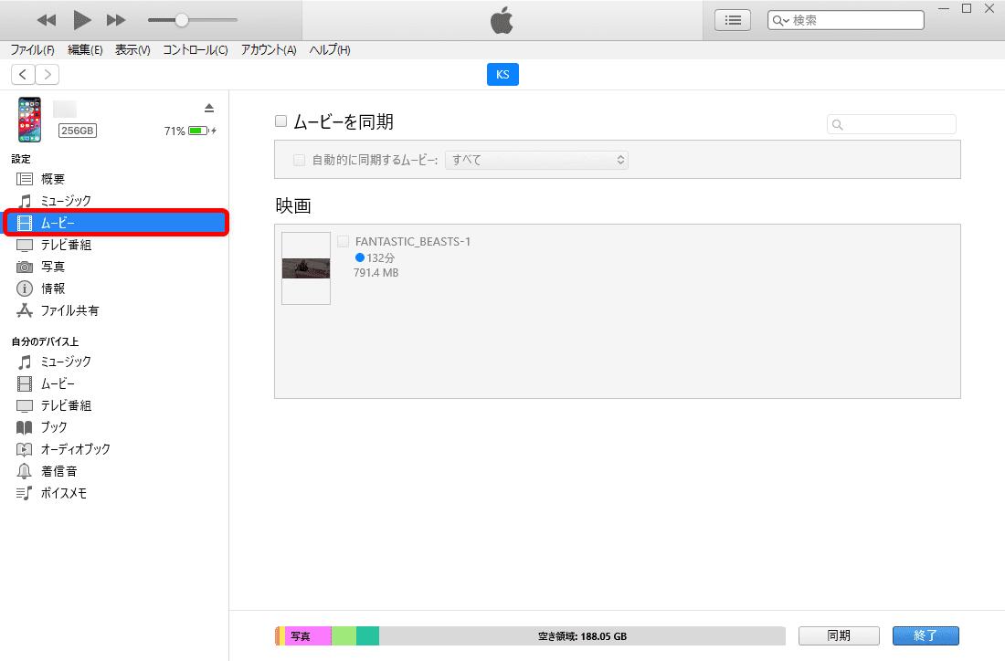 接続したiPhoneの管理画面が表示されるので、左の設定項目「ムービー」をクリックします。