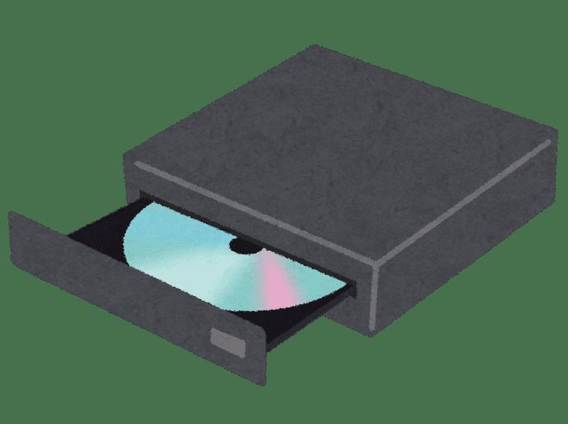 【99.9%成功するDVDコピー方法】レンタルDVDを無料でダビング・リッピングしてパソコンに取り込む方法|フリーソフトshrinkなど使ってお得に動画を保存|DVDのリッピング方法:1.DVD-ROMをパソコンのDVDドライブに入れる