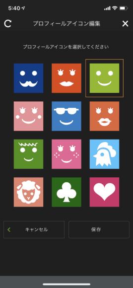 動画配信サービス「Hulu」|個別プロフィールの作成方法:プロフィールに表示されるアイコンもプリセットの中から選択可能です。