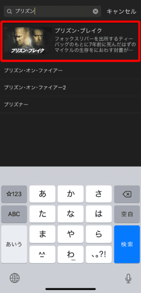 検索結果にサムネイル表示されるのも判別しやすくて使い勝手がいいです。