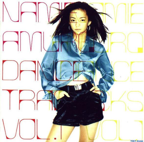 安室奈美恵おすすめの名曲|アルバム編:第2位『DANCE TRACKS VOL.1』
