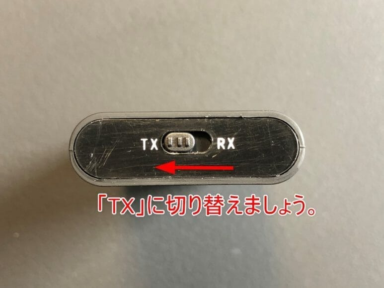 おすすめBluetoothトランスミッター&レシーバーagedate「BT-B9」レビュー|TXモードのペアリング方法:TXモードに切り替えましょう。