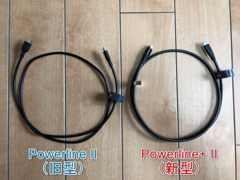 おすすめ急速充電器Anker「PowerPort Atom PD1」レビュー|iOS向けPD対応USB-C充電ケーブルはAnker「PowerLine+ II USB-C & ライトニング ケーブル」がイチオシです。