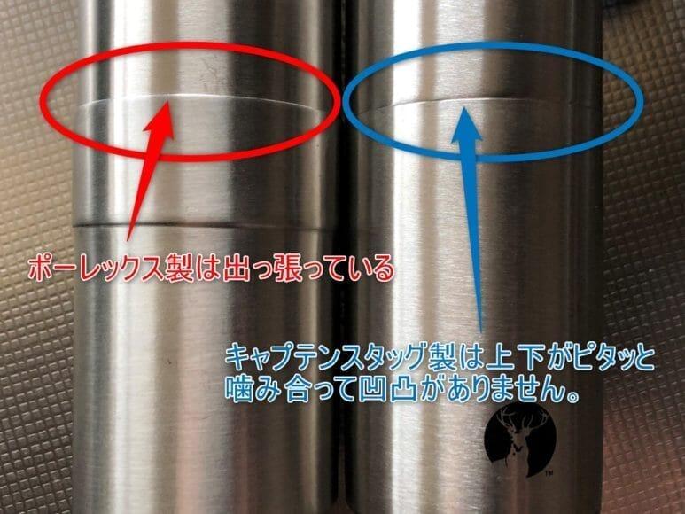 おすすめ手動コーヒーミル:キャプテンスタッグ|キャプテンスタッグ「ステンレスハンディーコーヒーミルS」は本体開閉部分に高い金属加工技術が垣間見えます。