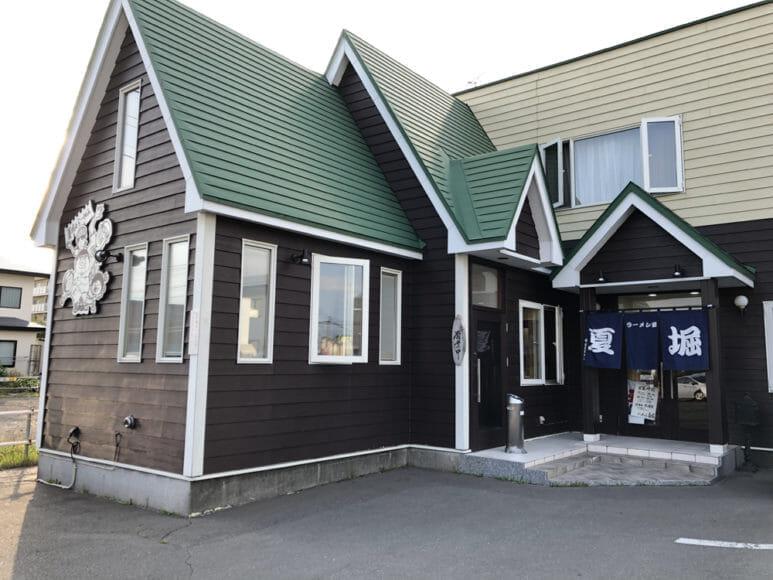 釧路のおいしいラーメン屋さん「夏堀」|お店の外観