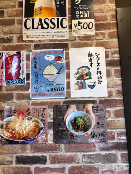 釧路のおいしいラーメン屋さん「夏堀」|なんとジュースの持ち込み自由!