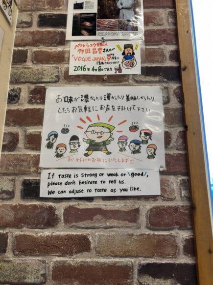 釧路のおいしいラーメン屋さん「夏堀」|店内には温かさ満点の掲示物がたくさん!
