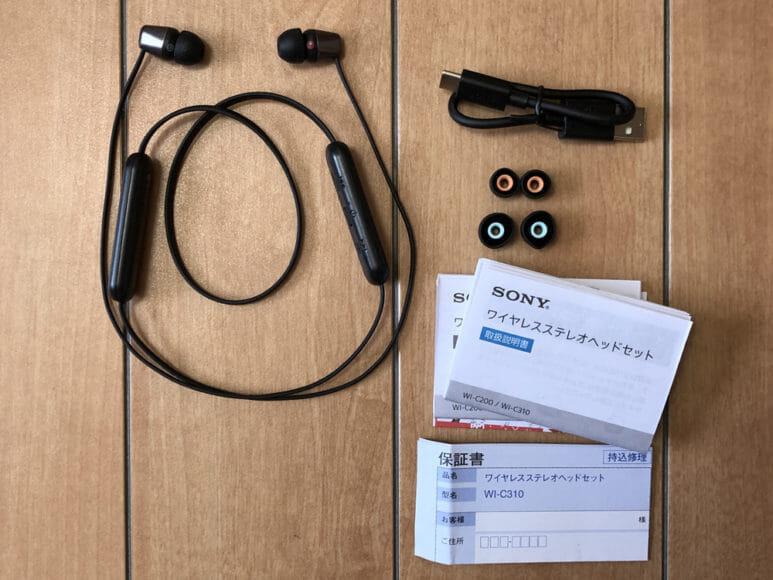 SONY「WI-C310」の付属品一覧。
