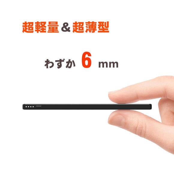 超薄型6mmモバイルバッテリーTNTOR WT-550レビュー|外観