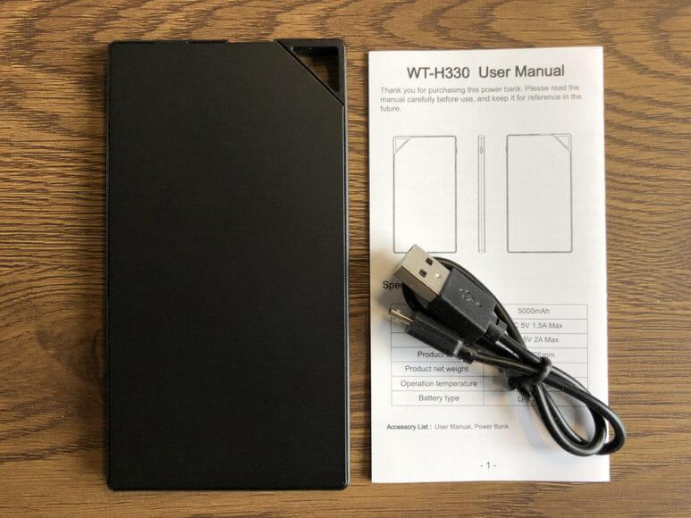 超薄型6mmモバイルバッテリーTNTOR WT-550レビュー|付属品は充電ケーブルと取扱説明書のみ。