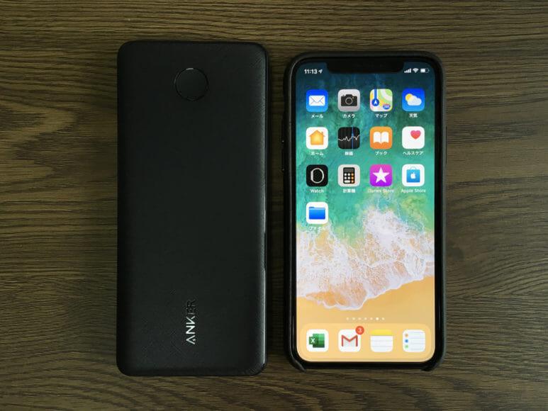 おすすめのモバイルバッテリーAnker「PowerCore Slim 10000 PD」レビュー|スマホとほとんど変わらない厚みとサイズ感。