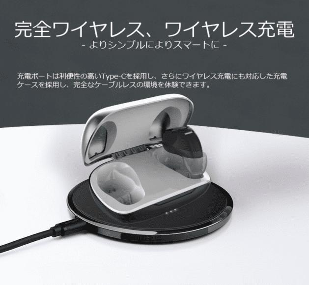 おすすめ完全ワイヤレスイヤホンAstrotec「S60」レビュー 「S60」の充電ケースはワイヤレス充電に対応しています。