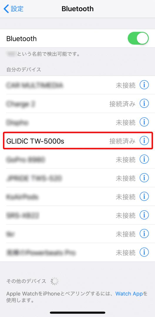 おすすめ完全ワイヤレスイヤホンGLIDiC「Sound Air TW-5000s」レビュー|ペアリング方法:スマホのBluetooth登録デバイス一覧に「GLIDiC TW-5000s」が「接続済み」と表示されていればペアリング完了です。