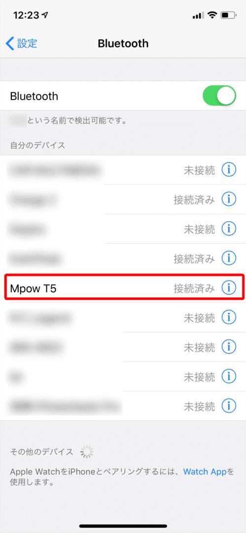 おすすめのBluetoothイヤホンMpow「T5」レビュー ペアリング:「pairing successful」とアナウンスが入って、スマホのBluetooth登録デバイス一覧に「Mpow T5」が「接続済み」と表示されていればペアリング完了です。