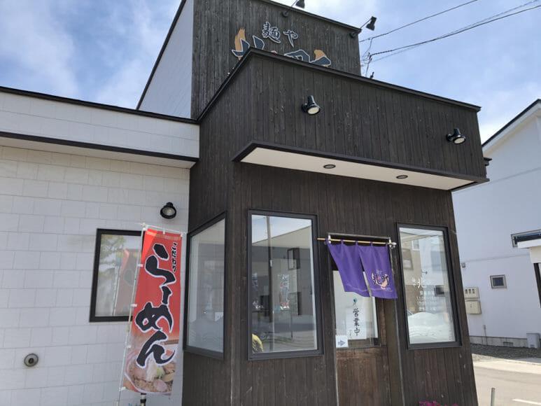 2019年釧路おすすめラーメン屋まとめ|「麺や北町」さんの店舗外観