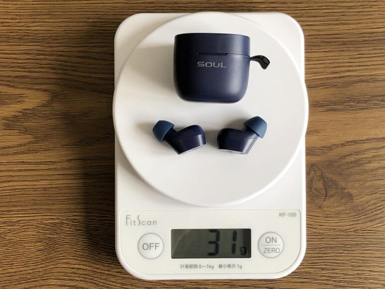 おすすめのBluetoothイヤホンSOUL「ST-XX」レビュー|イヤホン本体と充電ケースを併せても重さはわずか31gと超軽量級。