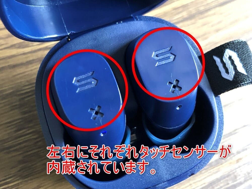 おすすめのBluetoothイヤホンSOUL「ST-XX」レビュー|「ST-XX」は左右のハウジングに搭載されたタッチセンサーを使って音楽再生や通話のコントロールを行います。