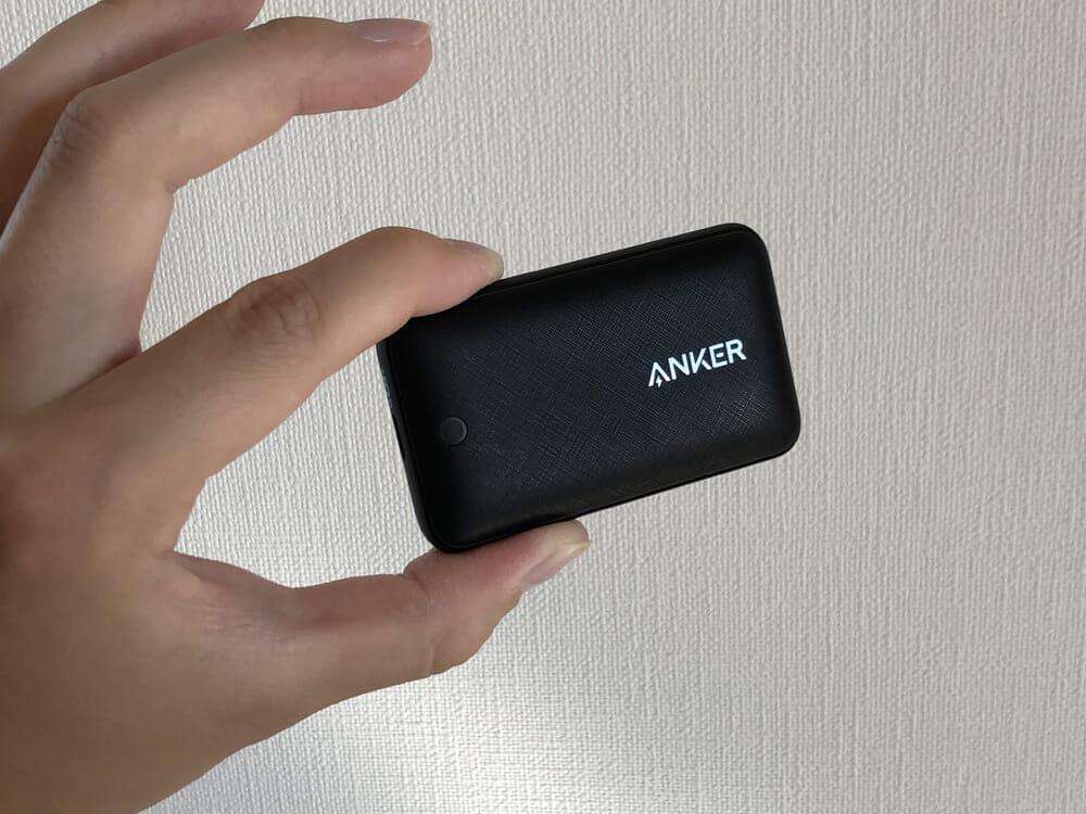 おすすめ急速充電器Anker「PowerPort Atom III Slim」レビュー|持ってみると分かる、確かな薄さ。そしてコンパクトさ。