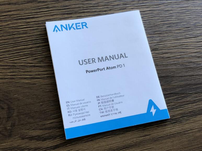 Anker PowerPort Atom PD1レビュー|「PowerPort Atom PD1」の付属品は取扱説明書のみです。